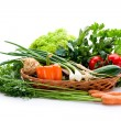 Stock Photo: Vegetables