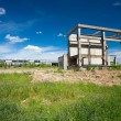Stock Photo: Abandoned industrial buildings