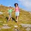 Stock Photo: Mother and son in the mountains