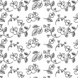 Stock Vector: Seamless Flower Pattern