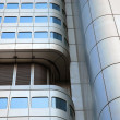 Stock Photo: Contemporary curved skyscraper detail