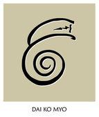 Healing Reiki Symbol 2 — Stock Vector