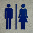 Washroom sign — Stock Photo #3880686