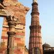 Stock Photo: Qutub Minar at Delhi