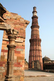 Qutub Minar at Delhi — Stock Photo