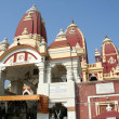 Birla Mandir, Delhi — Stock Photo
