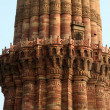 Stock Photo: Details of Minar