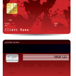 Red credit card — Stock Vector #2713344