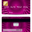 Stock Vector: Cool credit card design