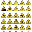 Vector warning signs — Stock vektor