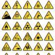 矢量警告标志 — 图库矢量图片