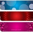 Set of three banners — Stock Vector #2771631