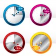 Stock Vector: New set of timers