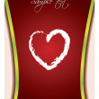 Vector de stock : Valentine card 11