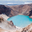 In crater of the volcano - Stock Photo