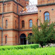Building pedagogical university Chernivtsi is Uk — Stock Photo