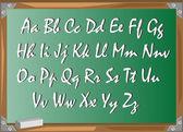 Letras e a escola pública — Foto Stock