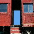 Old passenger train car — Stock Photo