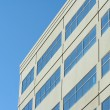 Stock Photo: Office building
