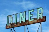 Abandoned roadside diner sign — Stock Photo