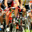 Stock Photo: Bicycle road race