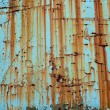 Rusty metal background — Stock Photo #3453146