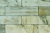 Pared de mármol textura de fondo — Foto de Stock