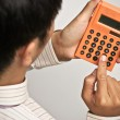 Royalty-Free Stock Photo: Calculator