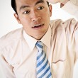 Asian business man look — Stock Photo