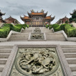Chinese traditional temple - Stockfoto