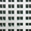 Stock Photo: Office building exterior