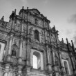 Macau world heritage — Stock Photo