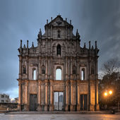 Ruins of St. Paul's — Stock Photo