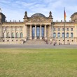 Royalty-Free Stock Photo: Reichstag berlin
