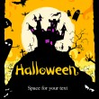 Vector de stock : Halloween invitation vector background