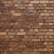 Stock Photo: Brickwall