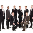 Board of Directors — Stock Photo #3016913