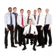 Stock Photo: Management group