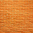 Terra cotta brick wall — Stock Photo