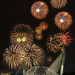 Stock Photo: Fireworks show
