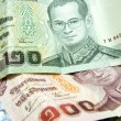Foto Stock: Thai money