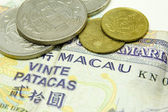 Macau currency — Stock Photo