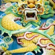 Royalty-Free Stock Photo: Chinese dragon