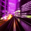 Royalty-Free Stock Photo: Urban night traffics