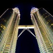 Stock Photo: Petronas Twins Towers, KualLumpur