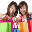 Shopping! — Stock Photo