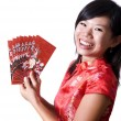 Happy Chinese New Year — Stock Photo #2981779