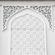 Islamic mosque design - Stock Photo