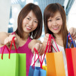 Stock Photo: Two Happy Shoppers