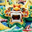 Colourful Chinese Dragon Head - Stock Photo